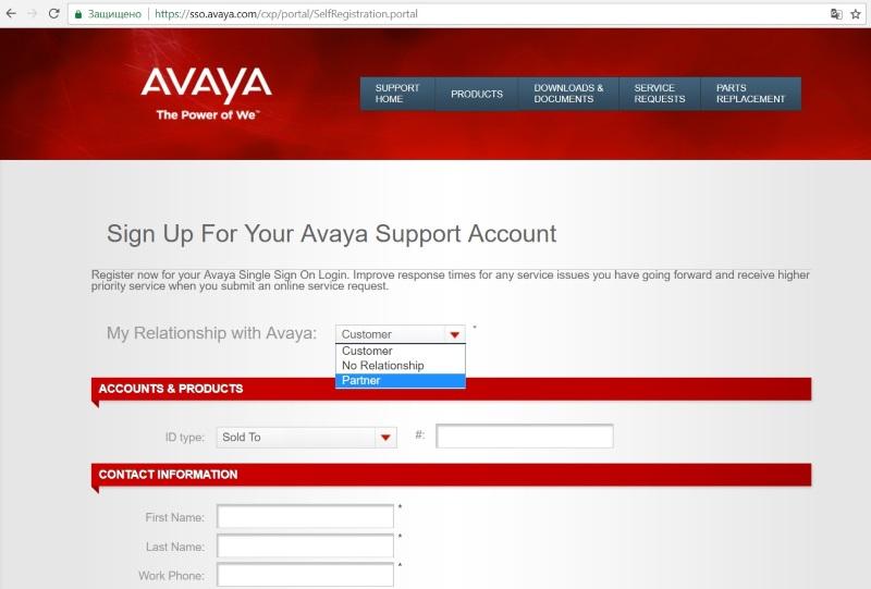 создание аккаунта партнера Avaya